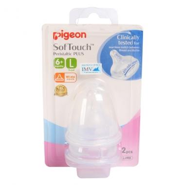 Núm ty silicon Pigeon Plus size L