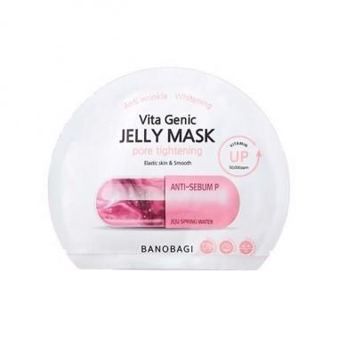 Mặt nạ Banobagi Vita Genic Jelly Mask pore tightening
