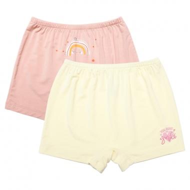 Set 2 quần chíp Chong Chóng vàng - kem